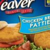 Recalled Tyson Foods Chicken Patties Due to Potential 'Foreign Matter' Contamination