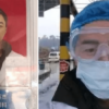 Chinese Pharmacist, 28, Died after 10 Days of Helping with the Coronavirus